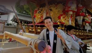 Student Exchange Japan