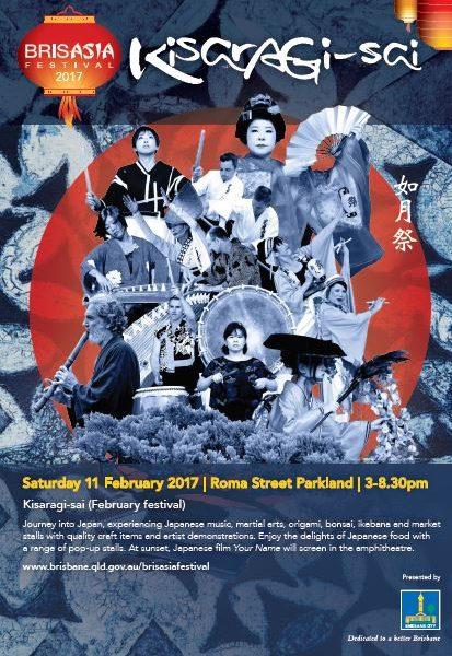 Kisaragi – Sai Festival 2017