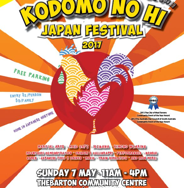 Kodomo no Hi Japan Festival